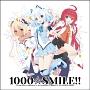 1000☆SMILE!!(通常盤)