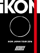 iKON JAPAN TOUR 2016 DELUXE EDITION