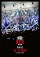 "Less Than SEX TOUR FiNAL ""帝王切開"" 日比谷野外大音楽堂"