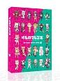 けものフレンズBD付オフィシャルガイドブック(3)