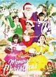 ももいろクリスマス 2016 〜真冬のサンサンサマータイム〜 LIVE DVD BOX