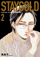 STAYGOLD (2)
