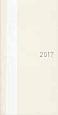 ほぼ日手帳weeksホワイトライン/アイボリー 2017 spring