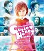 CUTIE HONEY -TEARS-(豪華版)