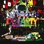 DO PARTY(DVD付)