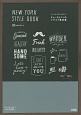 NEW YORK STYLE BOOK チョークとペンのイラスト素材集