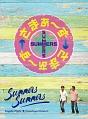 さまぁ〜ず×さまぁ〜ず Blu-ray BOX(32、33)