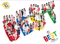 (1)BEST The バクステ外神田一丁目 ~5年がギュッとSP~(BD付)