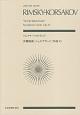 リムスキー=コルサコフ:交響組曲《シェエラザード》 作品35