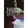 YAZAWA CLASSIC II
