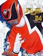 スーパー戦隊 Official Mook 21世紀 特捜戦隊デカレンジャー(4)