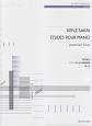 酒井健治:ピアノのための練習曲集 (1)