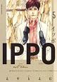 IPPO (5)
