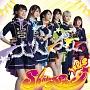 Shining Star(DVD付)
