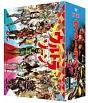 ウルトラゾーン DVD BOX
