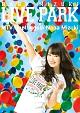 NANA MIZUKI LIVE PARK×MTV Unplugged:Nana Mizuki
