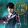 ユメひとつ(予約限定盤D)(DVD付)