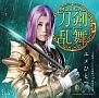 ユメひとつ(予約限定盤E)(DVD付)
