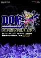 """ドラゴンクエストモンスターズ ジョーカー3 プロフェッショナル 最強データ+ガイドブック for """"PRO"""""""