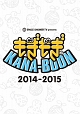 SPACE SHOWER TV presents もぎもぎKANA-BOON 2014-2015
