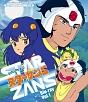 放送開始33周年記念企画 想い出のアニメライブラリー 第72集 OKAWARI-BOY スターザンS Vol.1