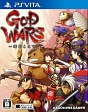 GOD WARS 〜時をこえて〜