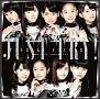 初恋サンライズ/Just Try!/うるわしのカメリア(B)(DVD付)