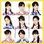 初恋サンライズ/Just Try!/うるわしのカメリア(SP)(DVD付)