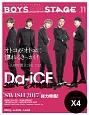 BOYS ON STAGE 別冊CD&DLでーた Da-ice20ページ大特集!!! STAGEの上で輝くBOYSに最接近!!(11)