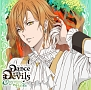 アクマに囁かれ魅了されるCD 「Dance with Devils -Charming Book-」 Vol.2