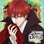 アクマに囁かれ魅了されるCD 「Dance with Devils -Charming Book-」 Vol.3