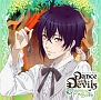 アクマに囁かれ魅了されるCD 「Dance with Devils -Charming Book-」 Vol.4
