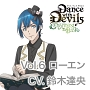 アクマに囁かれ魅了されるCD 「Dance with Devils -Charming Book-」 Vol.6