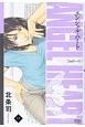 エンジェル・ハート 2ndシーズン(15)