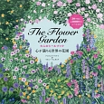The Flower Garden 大人のシールブック 心が満ちる世界の花園