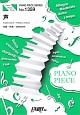 声 by グリーンボーイズ(菅田将暉、成田凌らによる劇中ユニット) ピアノソロ・ピアノ&ヴォーカル