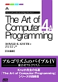 The Art of Computer Programming<日本語版> Volume 4A Combinatorial Algorithms1