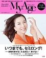 MyAge 2017春 特集:いつまでも、セミロング! (11)