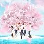 絆ストーリー(B)(DVD付)