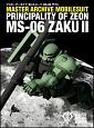 マスターアーカイブ モビルスーツ MS-06 ザク2