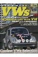 LET'S PLAY VWs (51)