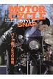MOTORCYCLE STYLE SNAP バイク乗りたちの肖像。