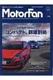 Motor Fan (6)