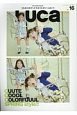 LUCa CUUTE COOOL COLORFUUUL SPRING style!! KIDS FASHION MAGAZINE(16)