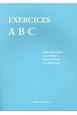 フランス語練習問題ABC