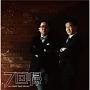7回帰 ~ce matin best album~(DVD付)