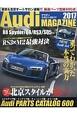 Audi MAGAZINE 2017 東京&北京オートサロン速報!!厳選パーツ型録600