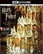 ハリー・ポッターと謎のプリンス <4K ULTRA HD&ブルーレイセット>