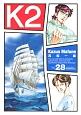 K2 (28)