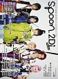 spoon.2Di Actors 表紙巻頭特集:ミュージカル『刀剣乱舞』~三百年の子守唄~/Wカバー:舞台「黒子のバスケ」OVER-DRIVE (6)